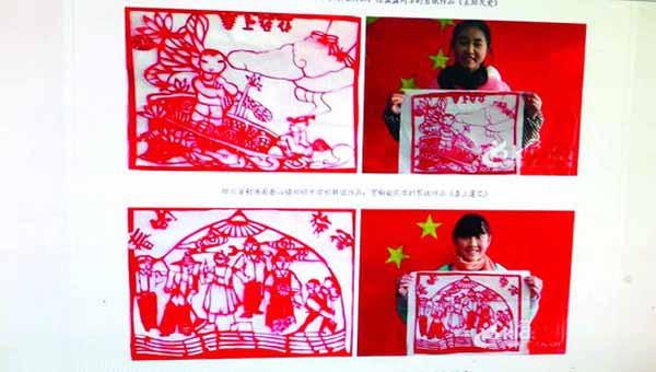 """""""""""中国梦""""""""24孝图""""""""爱护动物""""""""珍爱环境""""等10个主题的剪纸作品近300幅"""