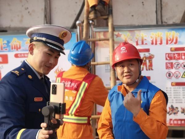 四川明星电力股份有限公司:积极参加巩固脱贫成果消防志愿者活动