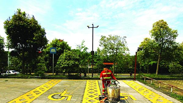 64个残疾人专用停车位 贴心服务残疾人